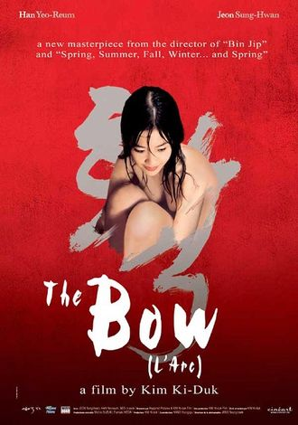 The Bow (Hwal)