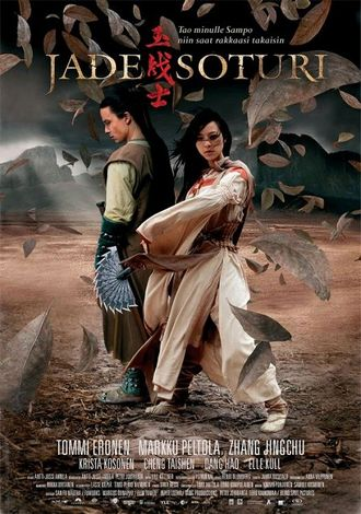 Jade Warrior (Jadesoturi)
