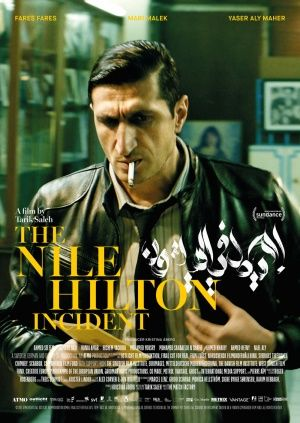 The Nile Hilton Hotel Incident - Crime, Thriller