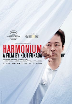 Harmonium - Thriller, Drame
