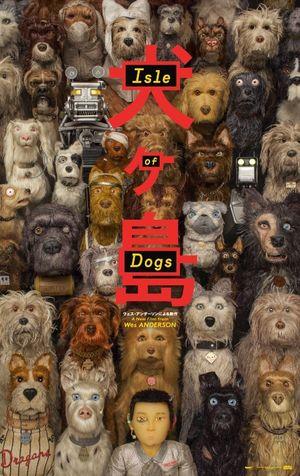 Isle of Dogs - Animatie Film, Avontuur, Komedie