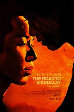 The Road To Mandalay - Drama