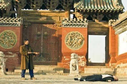 Tian zhu ding - Picture 1