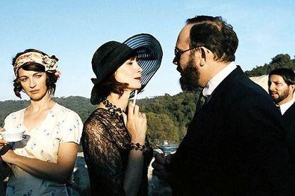 Le Parfum de la Dame en Noir - Foto 1
