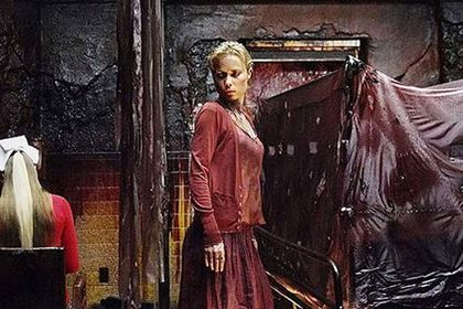 Silent Hill - Foto 2
