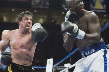 Rocky Balboa - Foto 3