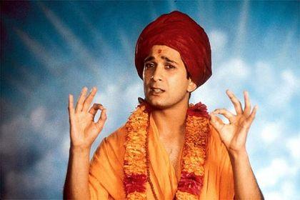 The Guru - Foto 1