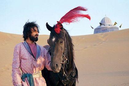 Bab'Aziz, le Prince qui contemplait son âme - Foto 1